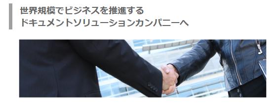 crestec.co.jp