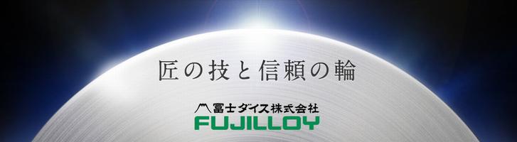 fujilloy