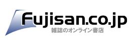 fujisan-logo