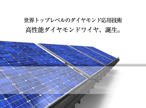 nakamura-choukou