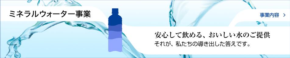 aqualine-water