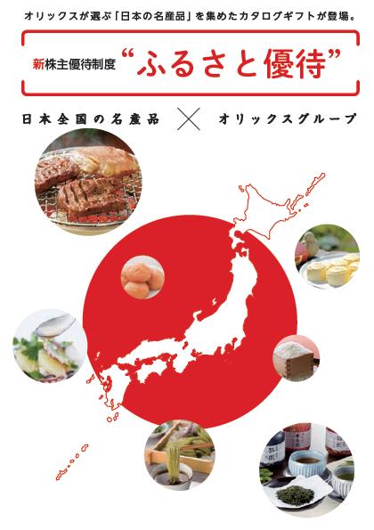 8591-yuutai