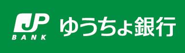 yuucho-logo