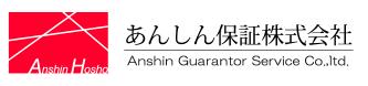 ansin-logo