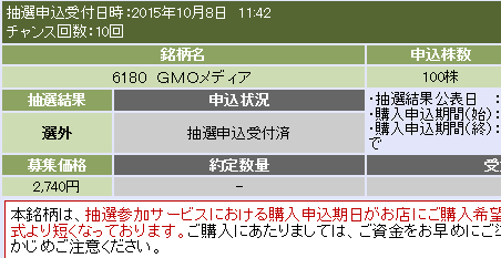 gmo-daiwa