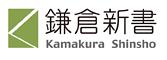 kamakura-logo
