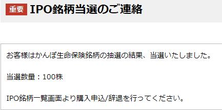 kan-aizawa