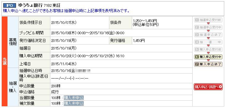 yu-marusan