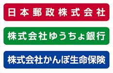 yuusei1008-t