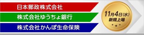 yuusei1008