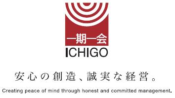 ichigo-logo2