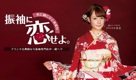 ichikura-tori2