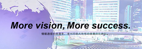 vision-hp