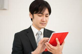 study-erabu