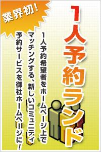 banner_hitori_top