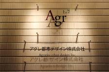agr-hp