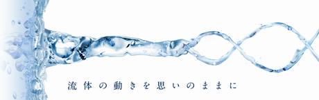 iwaki-hp