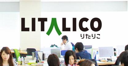 litakico-b