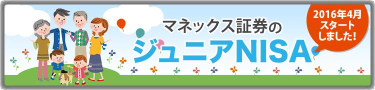 20160401_01_title
