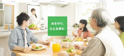 japan-meat-hp