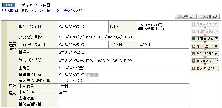 okasan-3935