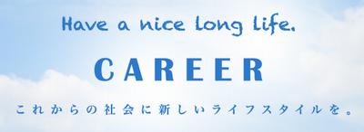 career-hp