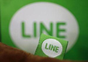 line-20160601-logo