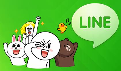 line-20160617