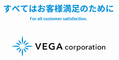 vega-hp