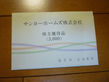 1420-201603