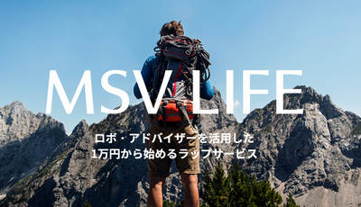 msv-life