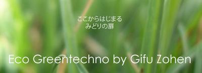 gifi-zohen-hp