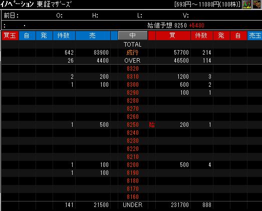 3970-20161221-2